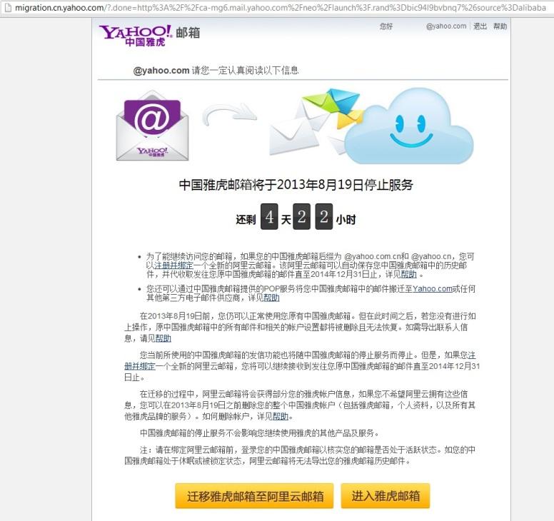 Yahoo-close