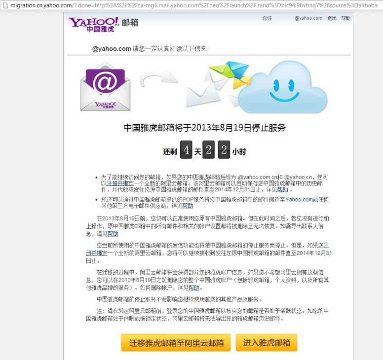Yahoo-close